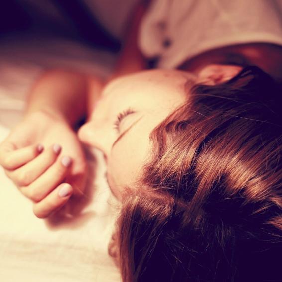 Сладких снов!