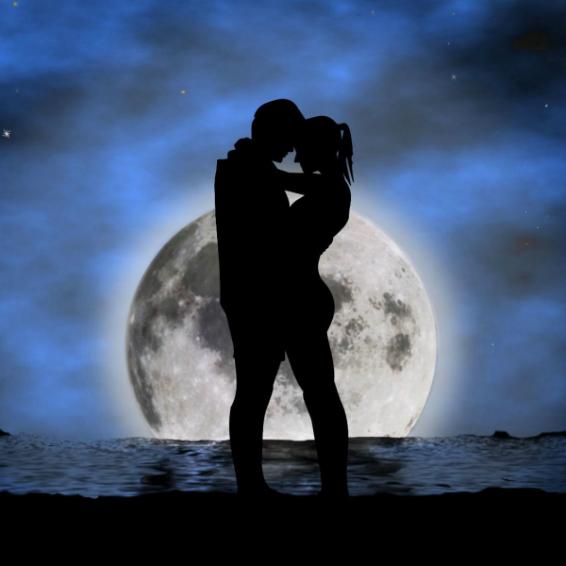 День свиданий под луной.