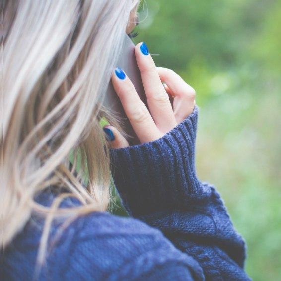 Если ты звонишь любимому...