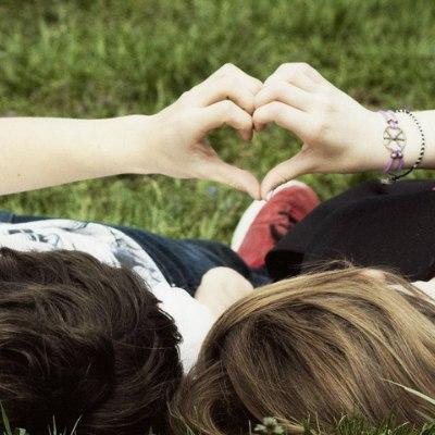 Самый лучший подарок — Любовь!