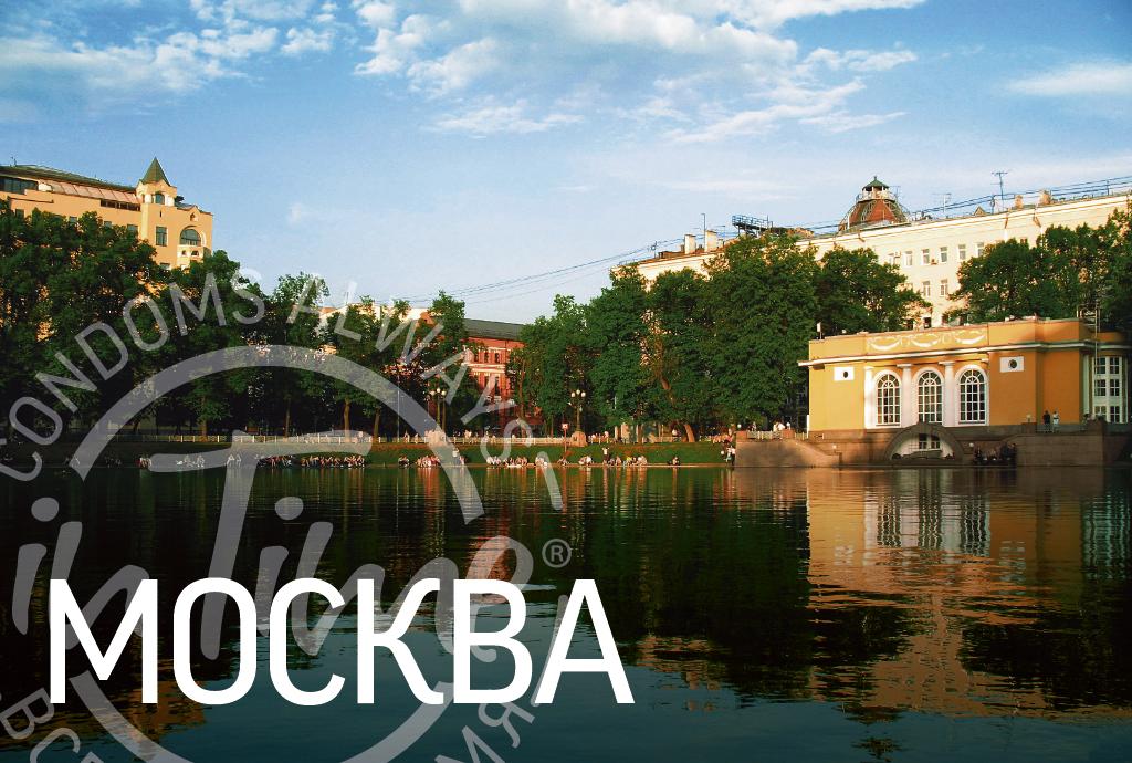Москва для двоих