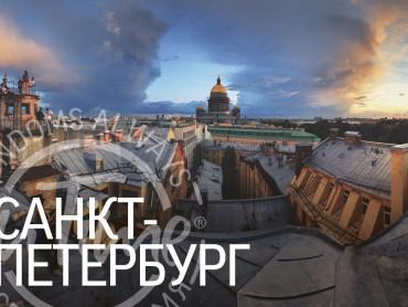 Санкт-Петербург для двоих