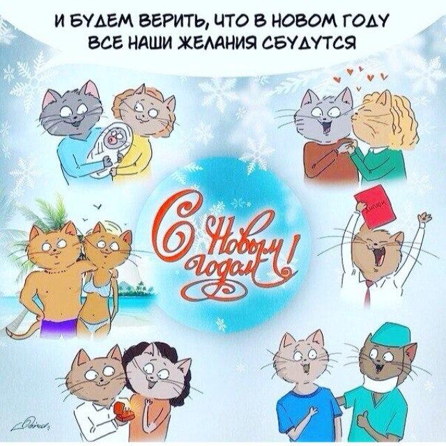 СНовым Годом!!!