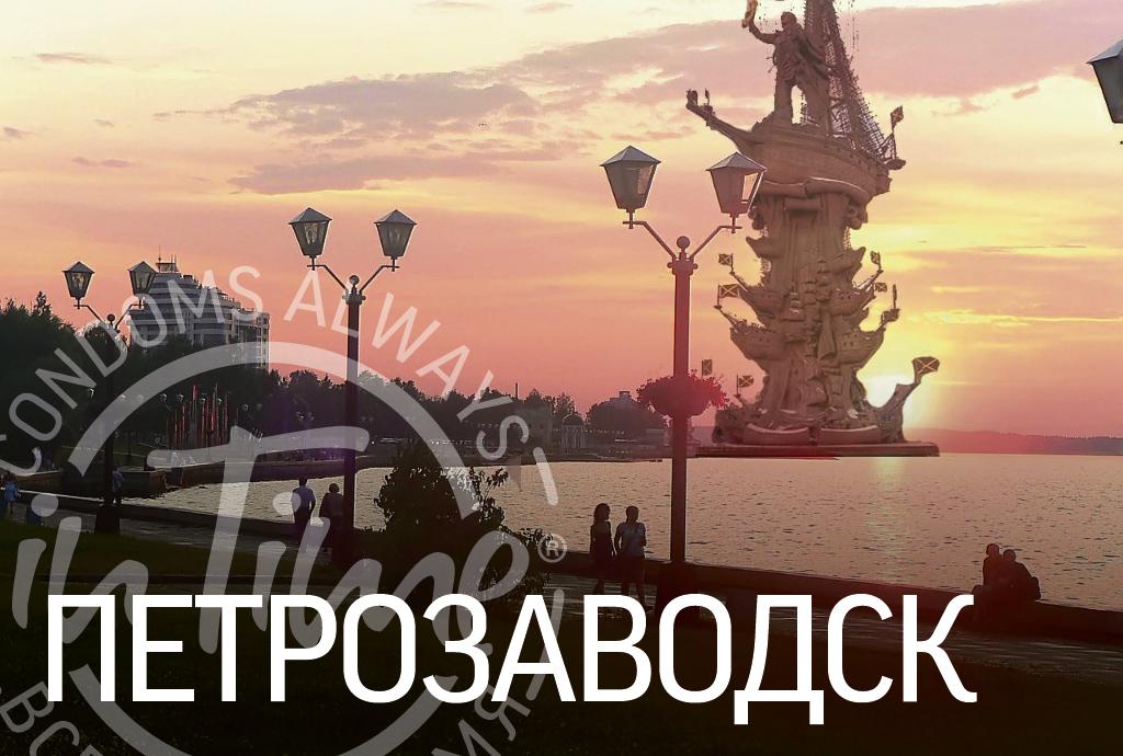 Петрозаводск для двоих