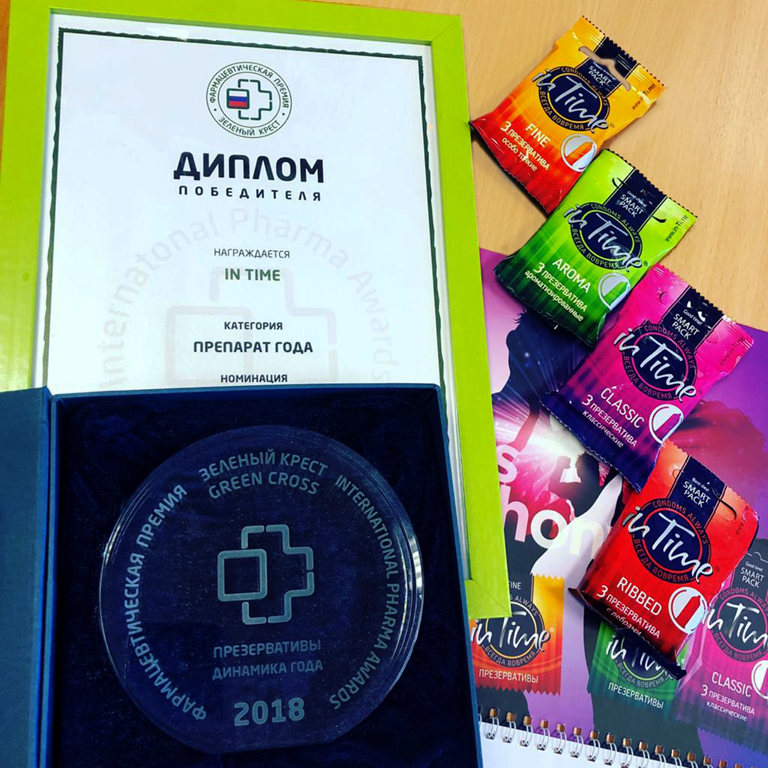 IV Международной фармацевтической премии «Зеленый Крест» 2018